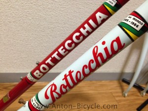 bottecchia-white-compare-007