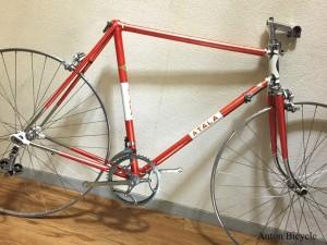 atala-oh-wheel-012
