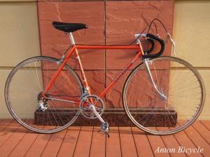 vicini-orange-52-059