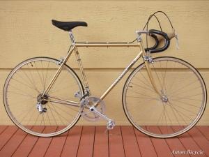grandis-super-leggera-gold-52-70s-001