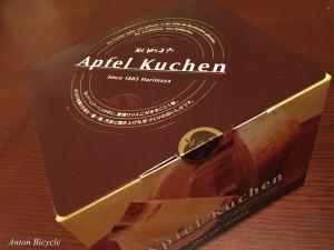 apple-kuchen-1