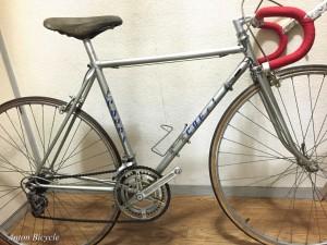 coppi-1960s-50-oh1-1