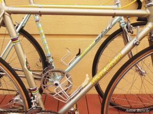 compare-marastoni-1970-1980-045