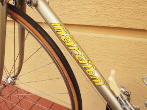 marastoni-1970s-beige-535-048