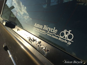 anton-bicycle-sticker-RRC-001