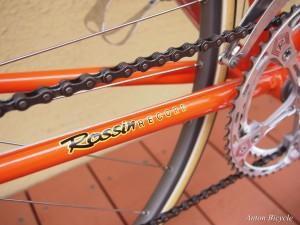 no422-rossin-record-1976-orange-30