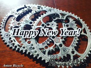 20170106_happy_new_year-01