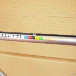 no704_paletti_520_silver